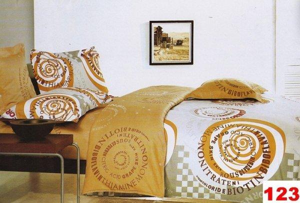 Poszewka  70x80, 50x60,40X40  lub inny rozmiar - 100% bawełna satynowa  wz.Z  123