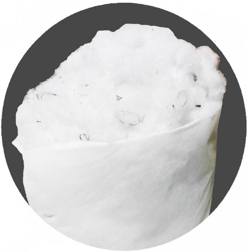 Poduszka, wsad do poduszki 30x60 cm - II gatunek