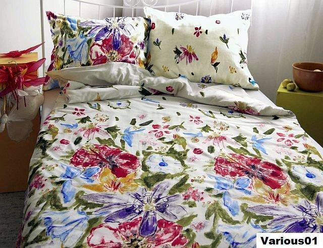 Poszewki na poduszki 70x80 - bawełna andropol wz. 18130