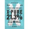 Drożdże Turbo X-Pure 21,3% 48h - 135g