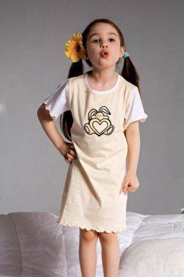 Dívčí pyžamo Ami 2981 žluté