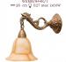 Kinkiet mosiężny JBT Stylowe Lampy WKMB/844K/1