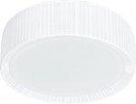 Lampa Nowodvorski ALEHANDRO white 35 5270