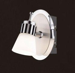 Lampa ścienna OSCAR MA01023W-001