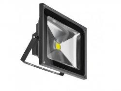 Naświetlacz LED 50W DGR AZzardo FL205002