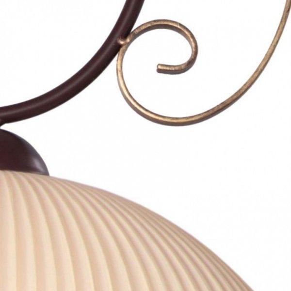 Lampa wisząca Idella 3891Z