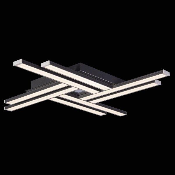 Plafon LED LARGO 5316PL
