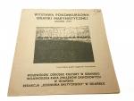WYSTAWA POKONKURSOWA GRAFIKI MARYNISTYCZNEJ (1979)