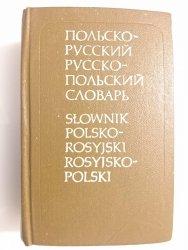 SŁOWNIK KIESZONKOWY POLSKO-ROSYJSKI I ROSYJSKO-POLSKI - Mitronowa 1978