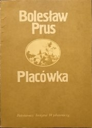 PLACÓWKA - Bolesław Prus 1985