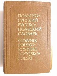 SŁOWNIK KIESZONKOWY POLSKO-ROSYJSKI I ROSYJSKO-POLSKI - Mitronowa 1986