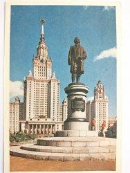 MONUMENT TO M. LOMONOSOV NEAR UNIVERSITY, MOSCOW USSR