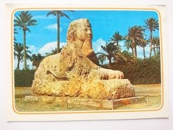 EGYPT. GIZA – THE SPHINX OF SAKKARA