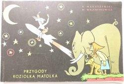 PRZYGODY KOZIOŁKA MATOŁKA - Kornel Makuszyński 1974