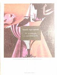 O WRÓŻKACH I CZARODZIEJACH - Natalia Gałczyńska 1987