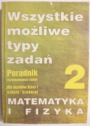 WSZYSTKIE MOŻLIWE TYPY ZADAŃ. PORADNIK CZĘŚĆ 2 MATEMATYKA I FIZYKA 1998