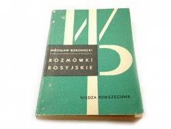 ROZMÓWKI ROSYJSKIE - Mirosław Boroniecki 1966