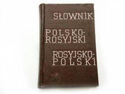 SŁOWNIK POLSKO-ROSYJSKI ROSYJSKO-POLSKI 1966
