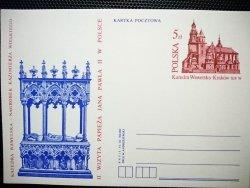 KARTKA POCZTOWA. II WIZYTA PAPIEŻA JANA PAWŁA II W POLSCE KATEDRA WAWELSKA KRAKÓW XIV w.