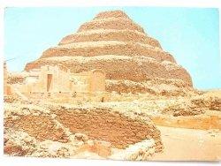 SAKKARA. KING ZOSER'S STEP PYRAMID