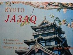 KYOTO JA3AQ 2-3 NAIZENCHO FUKAKUSA FUSHIMI JAPAN