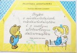 BAJKA O NIEDŹWIEDZIACH NIEDŹWIEDZIĄTKU I O MAŁYM ZŁOTOWŁOSYM DZIEWCZĄTKU Arnsztajnowa, Lengren 1982