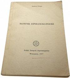 SŁOWNIK ESPERANCKO-POLSKI - Andrzej Pettyn (1977)