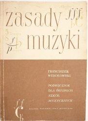 ZASADY MUZYKI. PODRĘCZNIK - Wesołowski 1980