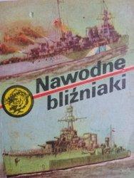 ŻÓŁTY TYGRYS: NAWODNE BLIŹNIAKI - Dyskant 1985