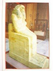 EGYPT. EL-BRINCE CARDS. SAKKARA (KING ZOSER STATUE)