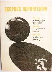 EKSPRES REPOTERÓW: ZAWISZA O NIEZWYKŁYM DYREKTORZE 1977