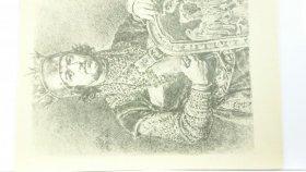 JAN MATEJKO 1838-1893 POCZET KRÓLÓW LESZEK