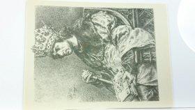 JAN MATEJKO 1838-1893 POCZET KRÓLÓW ALEKSANDER