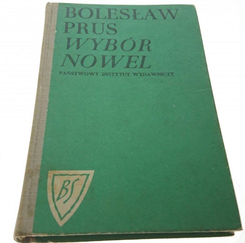 WYBÓR NOWEL - Bolesław Prus (Wydanie XI 1971)