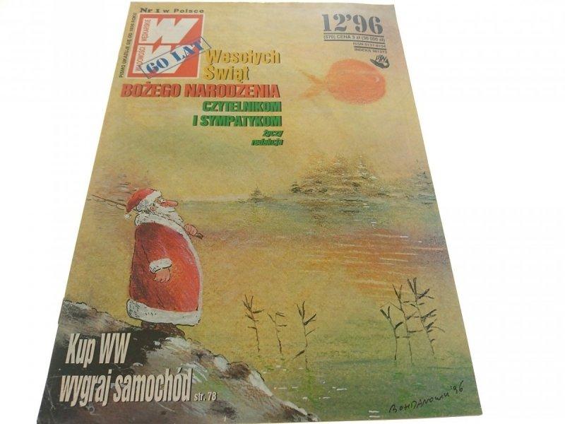 WIADOMOŚCI WĘDKARSKIE 12/96 - TROĆ Z DOPALACZEM