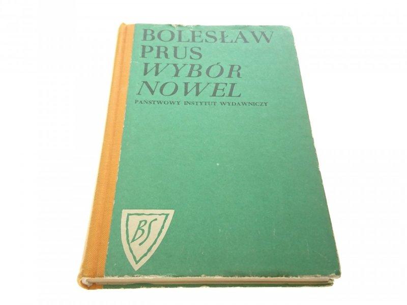 WYBÓR NOWEL - Bolesław Prus 1971