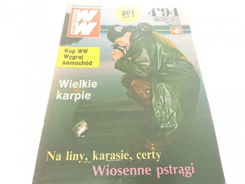WIADOMOŚCI WĘDKARSKIE 4/94 - WIELKIE KARPIE