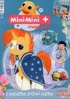 MiniMini+ magazyn 4/2017 + zestaw fana + niespodzianka