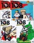 Hero 108 Kolekcja filmowa 2xDVD + 2 magazyny Zamek lwygrysów + Turniej mistrzów