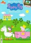 Świnka Peppa Wydanie specjalne z DVD Księżniczka Peppa (1/2015)