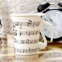 Kubek dla muzyka - uwertura