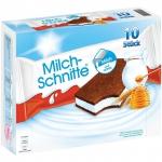 Ferrero Kinder Mleczna Kanapka 10szt Z Niemiec