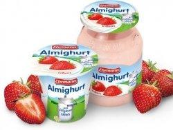 Ehrmann Almighurt Jogurt Truskawkowy Słoik
