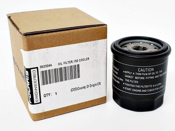 filtr oleju 3023344 Polaris Ranger ACE 150