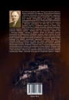 Życie i Nauka Mistrzów Dalekiego Wschodu tom I-III