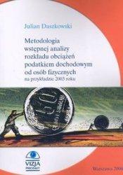 Metodologia wstępnej analizy rozkładu obciążeń podatkiem dochodowym od osób fizycznych na przykładzie 2003 roku