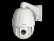 Kamera IP szybkoobrotowa PTZ, 2 Mpx, 4.6mm-165mm, 36x zoom optyczny AVIZIO BASIC