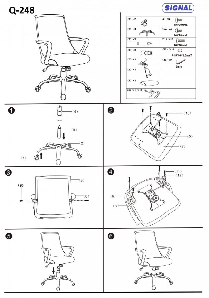 Fotel obrotowy Q248 czarny