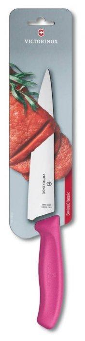 Nóż kuchenny do siekania 6.8006.19L5B Victorinox