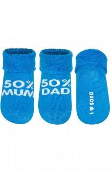 Soxo 00016 Mum/Dad skarpety